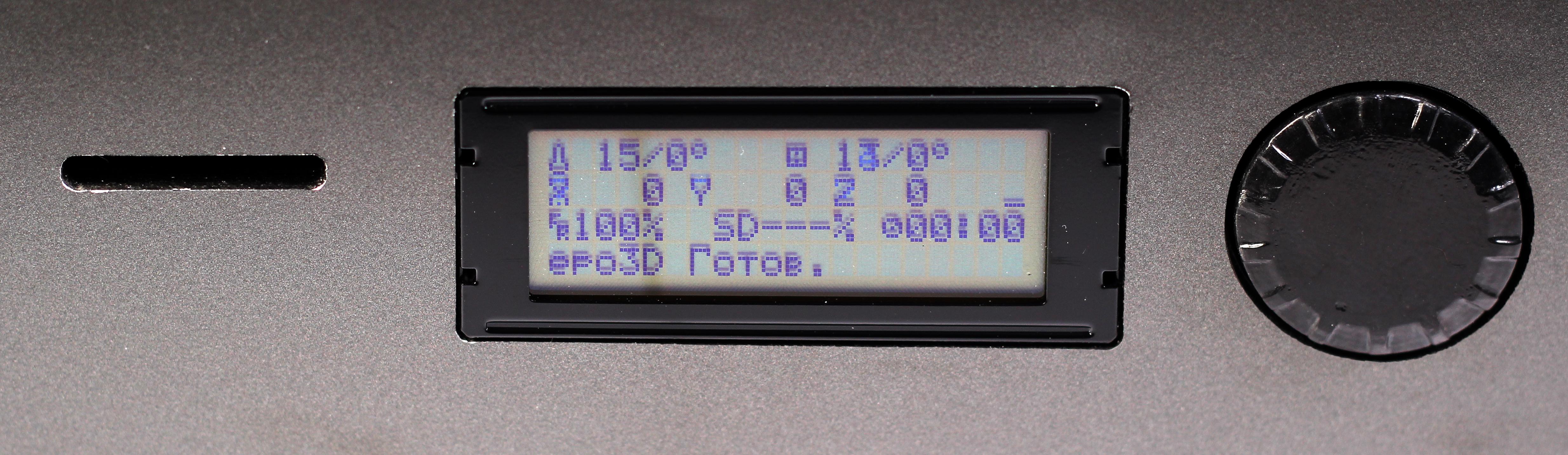 display epo3d+
