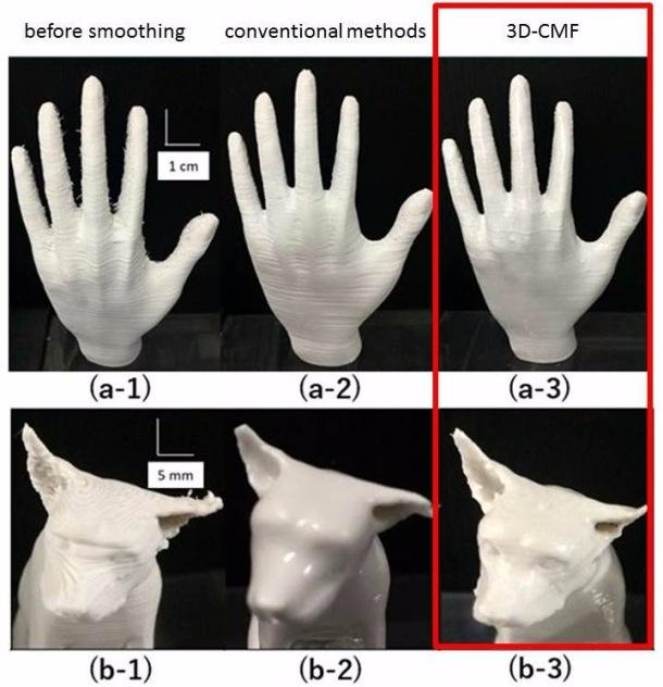 образцы 3D моделей